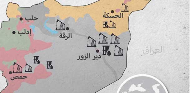 نتيجة بحث الصور عن حقول نفط سورية
