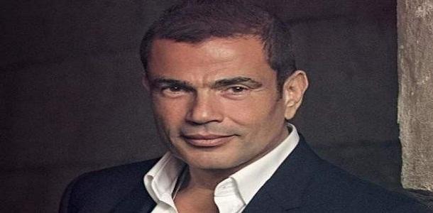 b261e06d5 عمرو دياب يطرح برومو اغنية